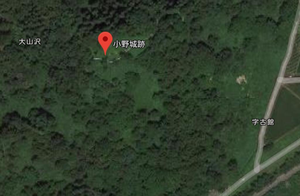 小野城跡 出羽 google map