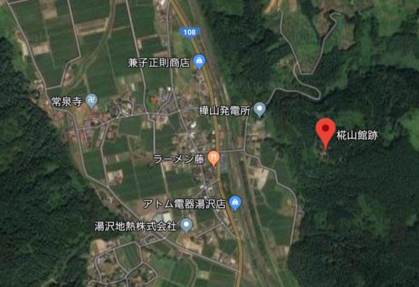 椛山館跡 google map