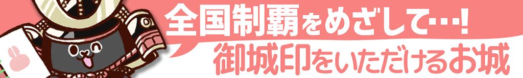 banner_PC_01