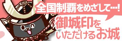banner_smart_01
