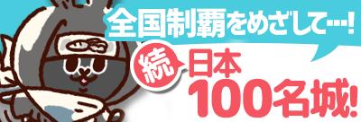 banner_smart_03