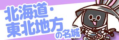 banner_smart_04