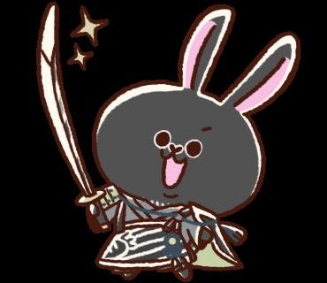 刀剣レモン