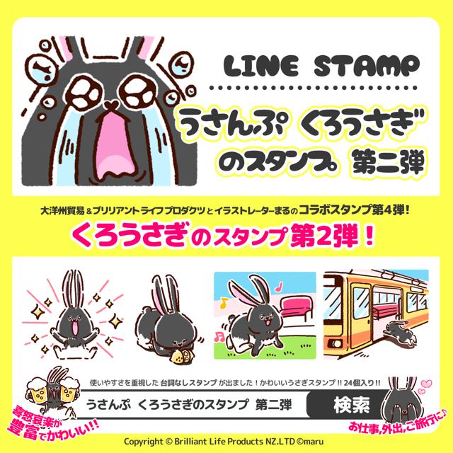 LINEスタンプまとめ_4レモン3
