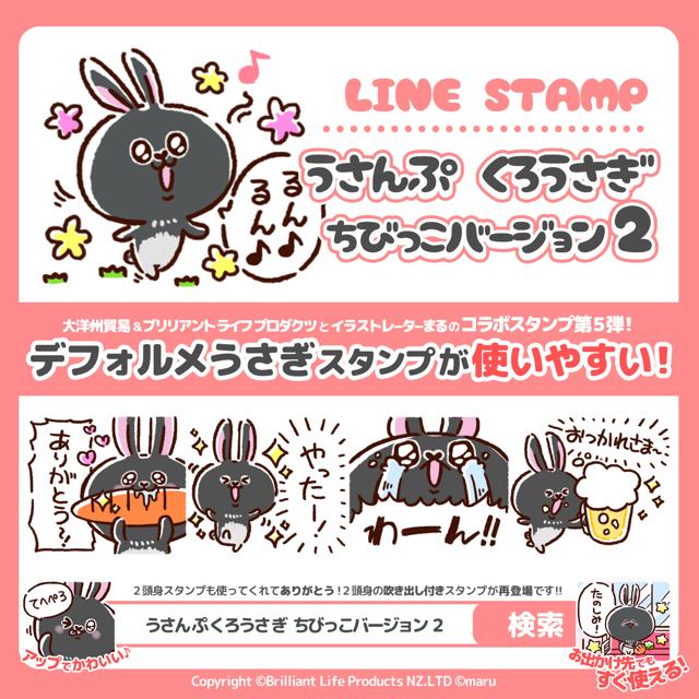 LINEスタンプまとめ_5レモン4