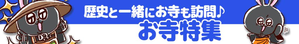 banner_PC_15
